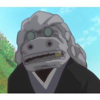 Image of Kurokama