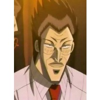 Image of Ryuzaki