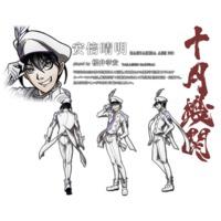 Image of Abe no Haruakira