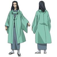 Image of Ainezu