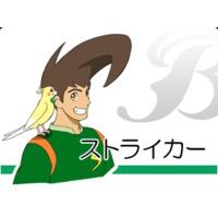 Image of Kakeru Nohara