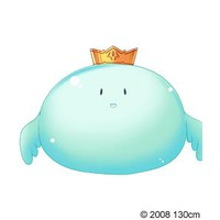 Image of King Gorard Gimugimu III