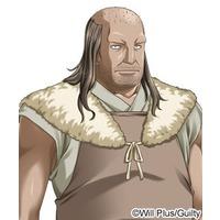 Image of Gensuke