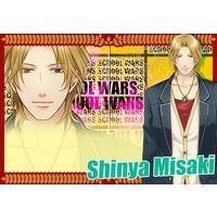 Image of Shinya Misaki