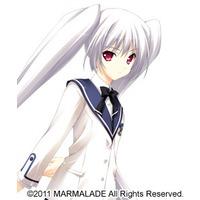 Image of Mirai Tsukuba