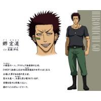 Image of Hiromichi Gou