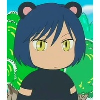 Image of Kuron