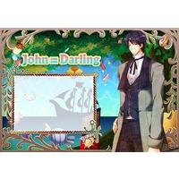Image of John Darling