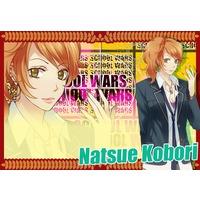 Image of Natsue Kobori