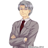 Image of Genzo Kusakabe