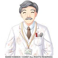 Image of Taisuke Oohashi