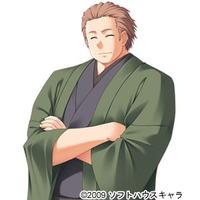 Image of Onimatsu