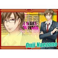 Image of Prince Naezono