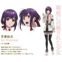 Image of Yui Kusanagi