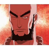 Image of Unshou Onizuka