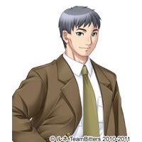 Image of Shinya Ueno