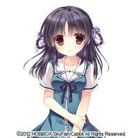 Image of Sekka Kitao