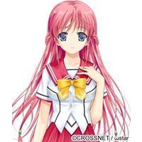 Image of Akina Orifushi
