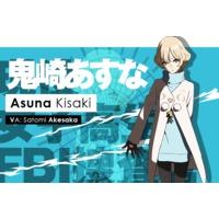 Image of Asuna Kisaki
