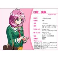 Image of Miho Shirayuki