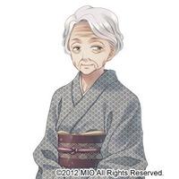 Image of Obaba-sama