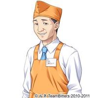 Image of Yoshiharu Tsurumi