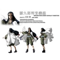 Image of Minamoto no Yoshitsune
