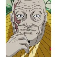 Image of Taishi