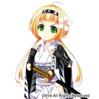 Image of Emoshichi Yagashira