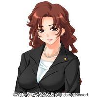Image of Chizuko Kono