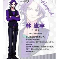 Image of Lu Hayashi