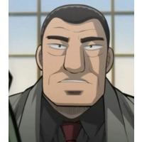 Image of Ohgi