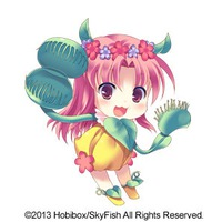 Image of Hanako