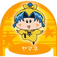 Image of Yamane