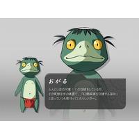 Image of Ogaru