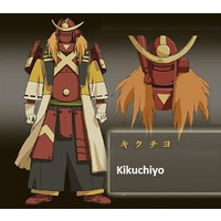 Image of Kikuchiyo