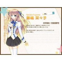 Image of Nanako Fujisima