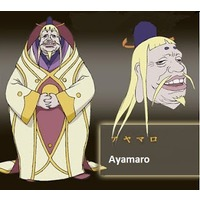 Image of Ayamaro