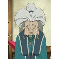 Image of Fuurei
