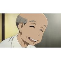 Image of Matsuda