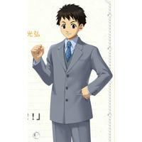 Image of Chikara Oosako