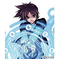 Image of Reiji Yoshino