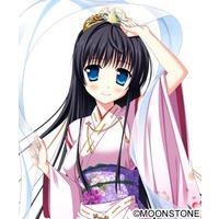 Image of Mitsu no Tama Yori Hime
