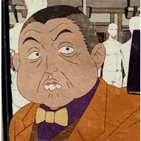 Image of Sakae Kadowaki