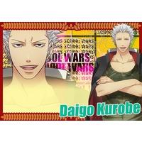 Image of Daigo Kurobe