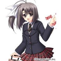 Image of Naru Outori