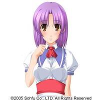 Image of Suzuran Yuzushiro