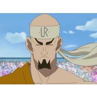 Image of Fuujin