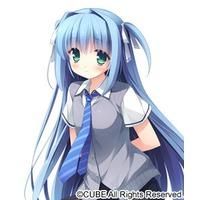 Image of Ema Kurano