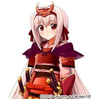 Image of Nobukado Takeda
